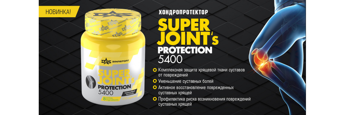 Joints Protection