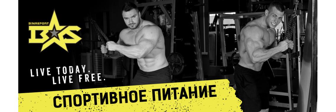 sport nutrition online shop
