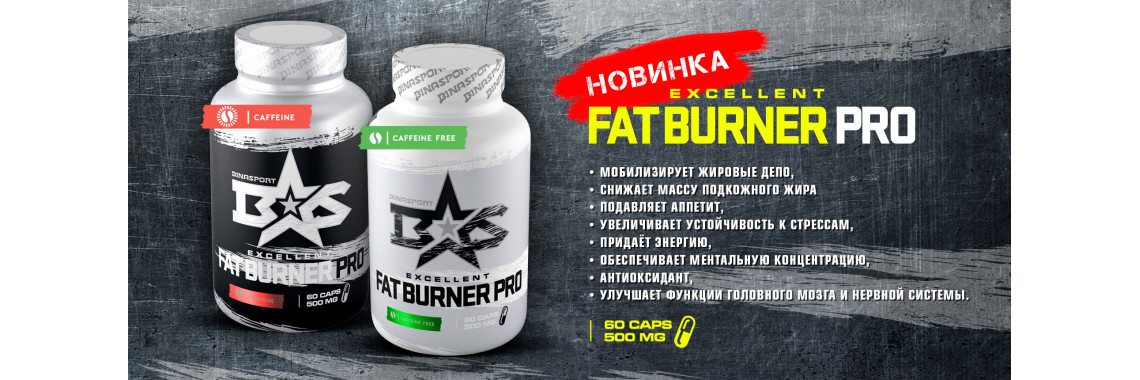 Fat burner , Fat loss