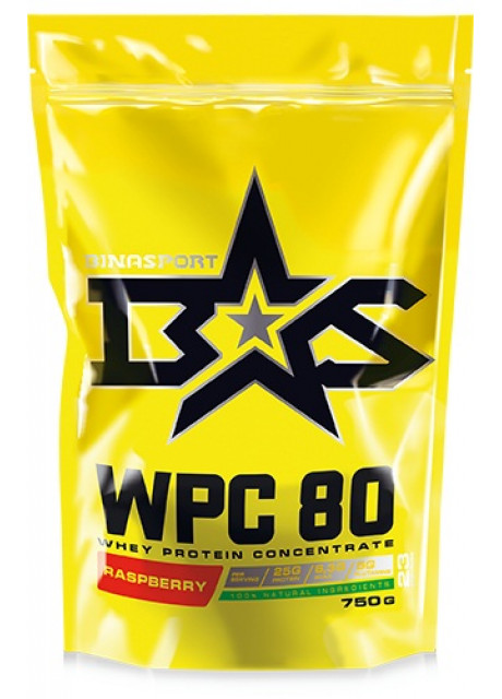 """WPC 80"" WHEY PROTEIN 750 gr"